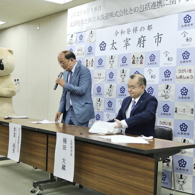 西日本鉄道株式会社 代表取締役社長執行役員 倉富純男さん