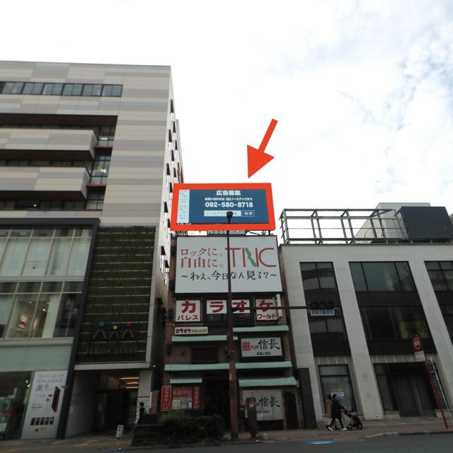 福岡天神西通り×国体通りの街頭ビジョン「NSSビジョン」
