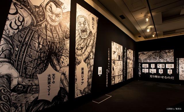 「キングダム展 -信-」2021東京会場