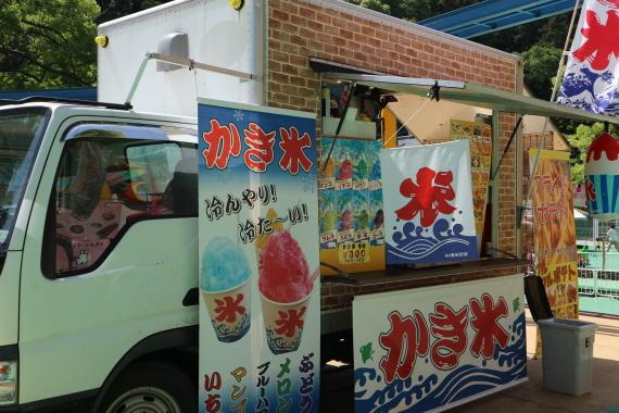 dazaifuyuuenchi_image_01