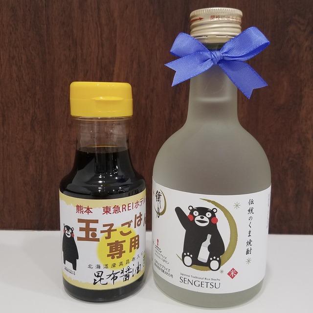 くまモン商品