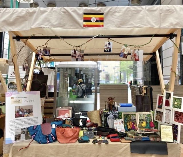 「Bereesera(ベレッセラ)」ウガンダの女性たちの手作り革製品