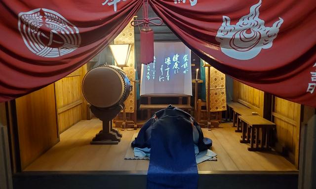 石穴稲荷神社「ことだまいり」書のかたち