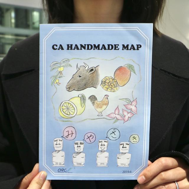ORC「CA HANDMADE MAP 第5弾~宮崎~」