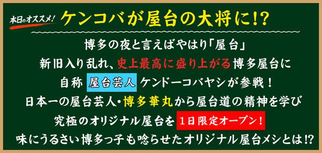 top-1_004