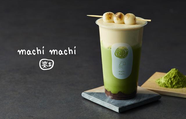 マチマチ福岡パルコ店「もちもち抹茶あずきラテ」