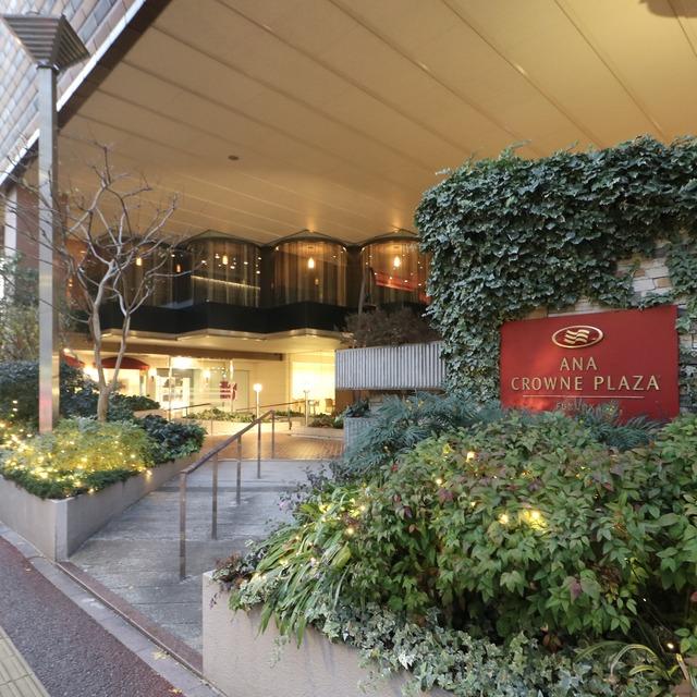ANAクラウンプラザホテル福岡 外観