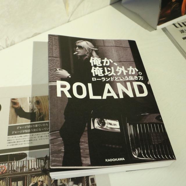 福岡パルコにてローランドさん展覧会