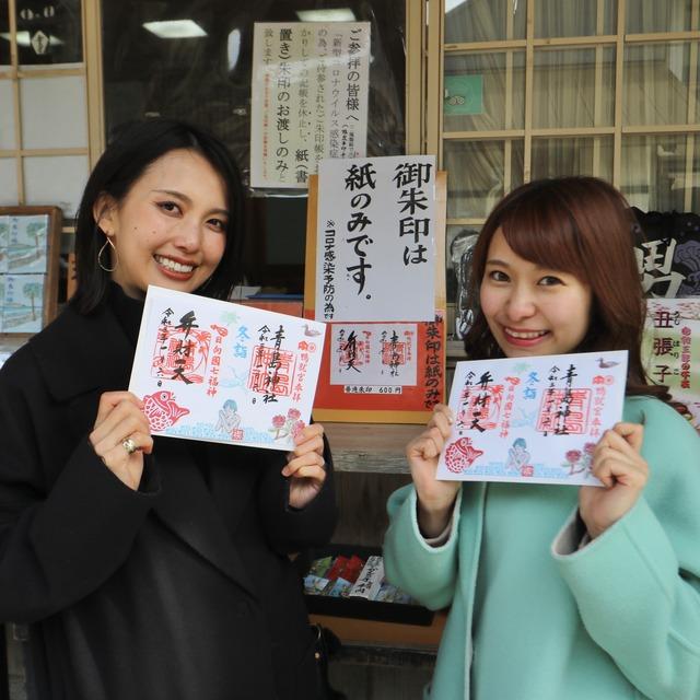ORC福岡-宮崎便で行く女子旅。青島神社の御朱印。