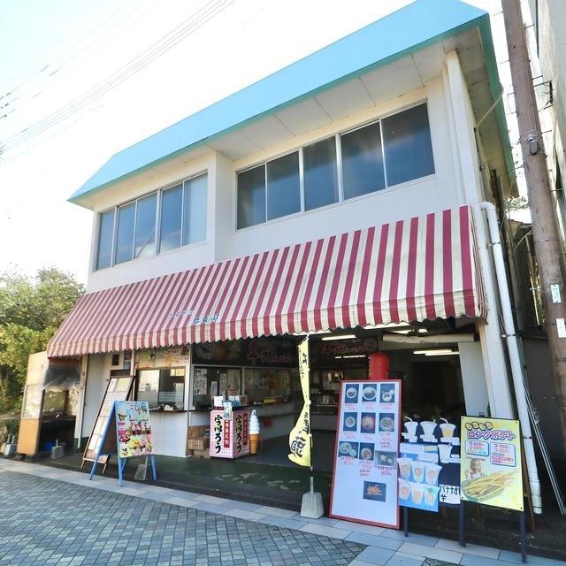 ORC福岡-宮崎便で行く女子旅。青島のチーズ饅頭弥五郎。