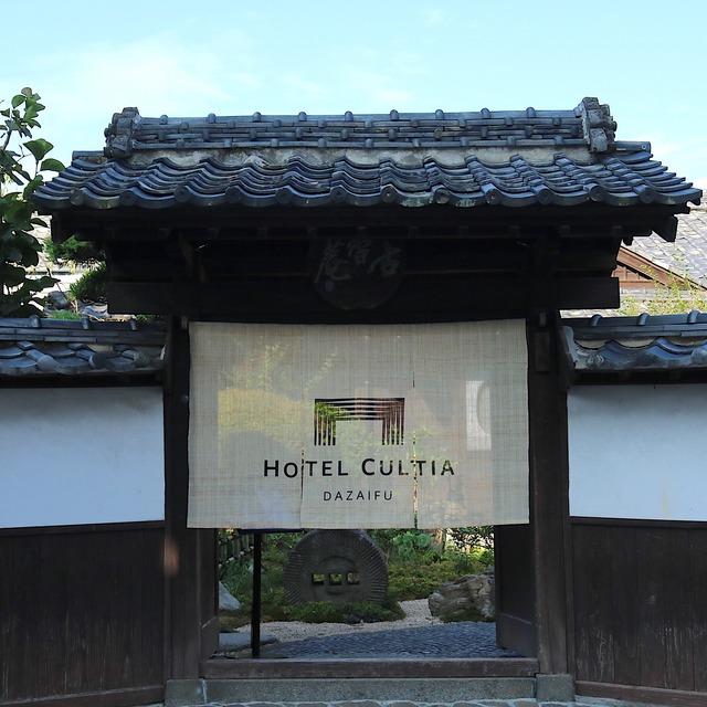 ホテルカルティア太宰府02