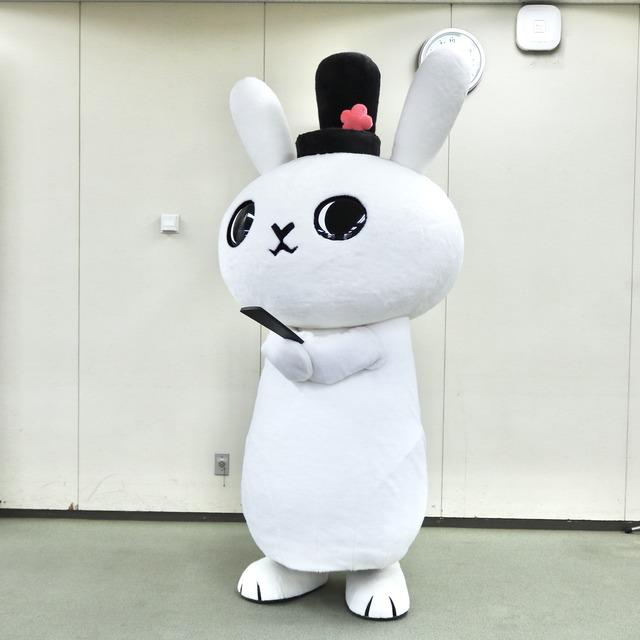 太宰府市のマスコットキャラクターのタビットくん