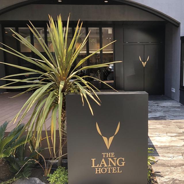 博多「THE LANG HOTEL」外観