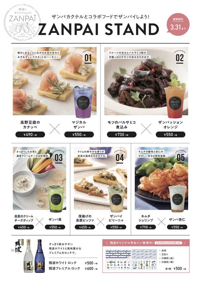 menu_ura