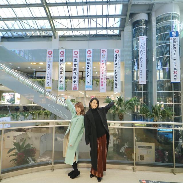 ORC福岡-宮崎便で行く女子旅。宮崎ブーゲンビリア空港。