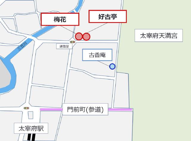 「ホテルカルティア太宰府」好古亭と梅花の地図