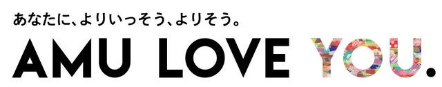JR博多シティ「10周年ビジュアル」