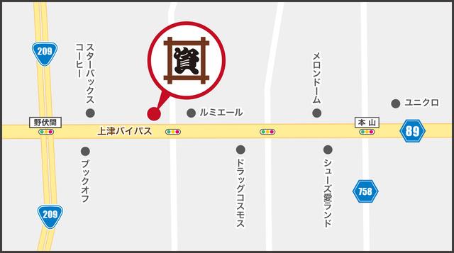 資さんうどん上津バイパス店の地図
