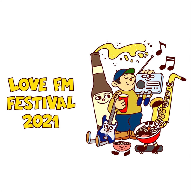 「LOVE FM FESTIVAL 2021」ラブエフエムフェスティバル2021