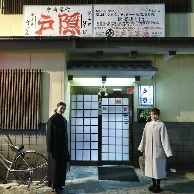 ORC福岡-宮崎便で行く女子旅。釜揚げうどん 戸隠 本店。
