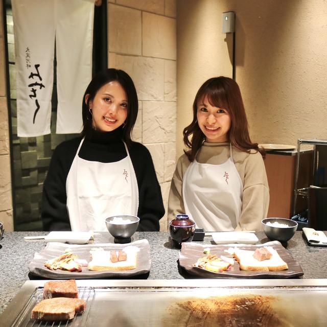 ORC福岡-宮崎便で行く女子旅。大淀河畔みやちく。