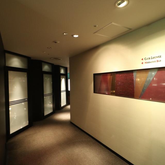 ANAクラウンプラザホテル福岡 M2F「メザニンバー」へ