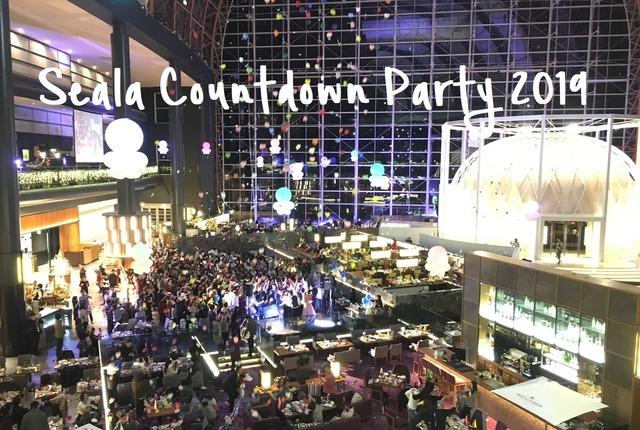 Countdown2018_Seala