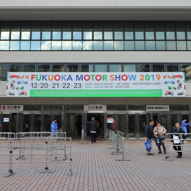 福岡モーターショー2019_福岡国際センター