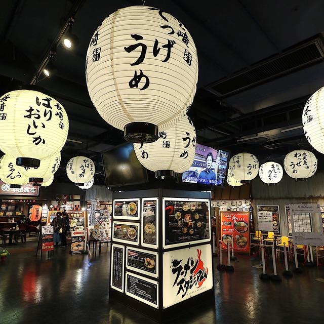 キャナルシティ博多「ラーメンスタジアム」17周年祭