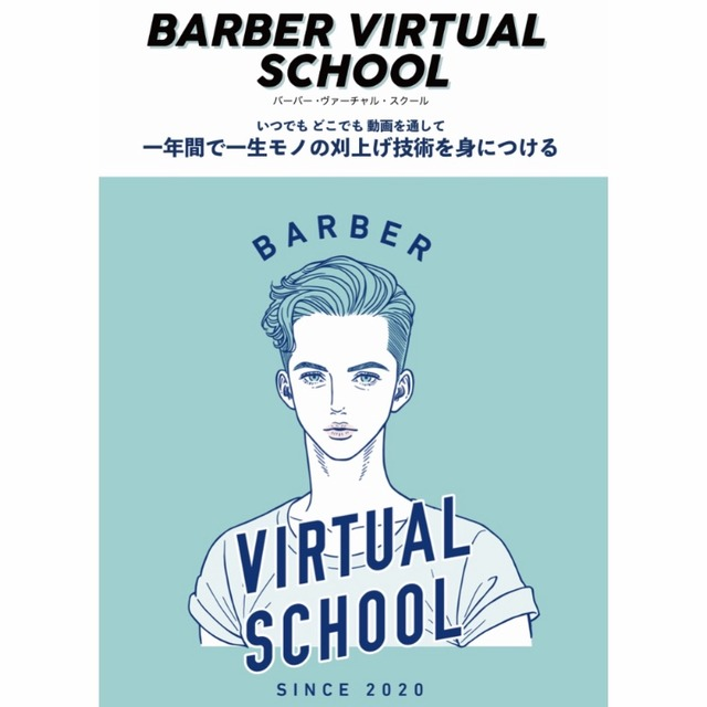 BARBER VIRTUAL SCHOOL_01