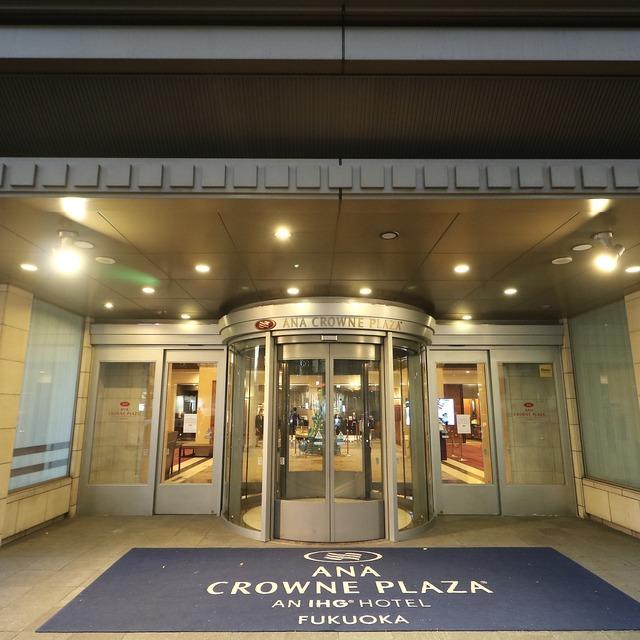 ANAクラウンプラザホテル福岡 玄関