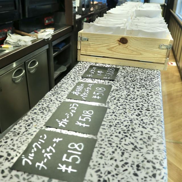 ザ レールキッチンチクゴ マルシェ ブルックリン食堂