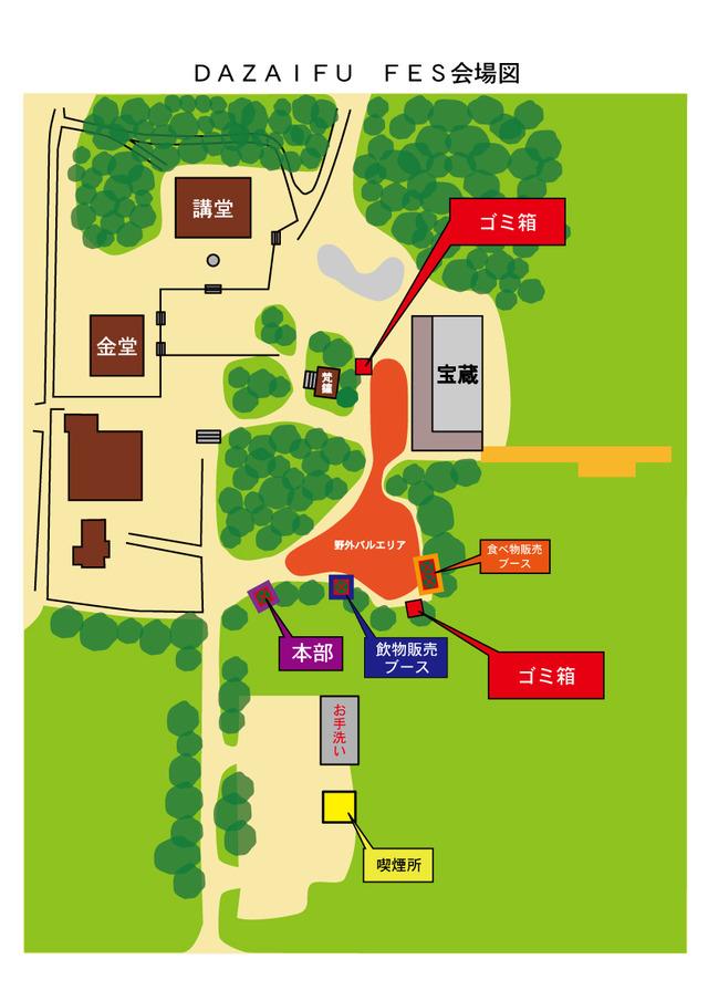 bal_map_HP2