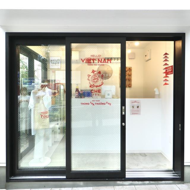 チェー・バーバーバー福岡初出店