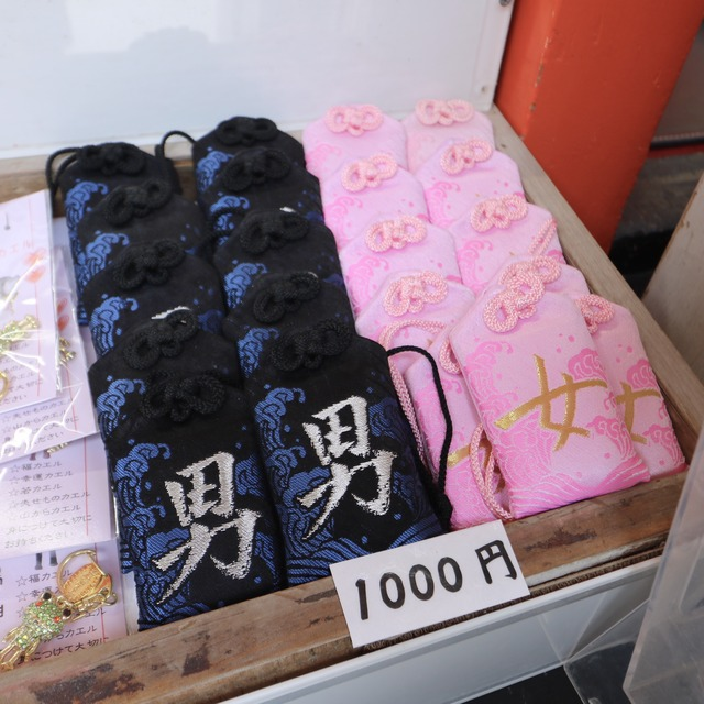 ORC福岡-宮崎便で行く女子旅。青島神社のお守り。