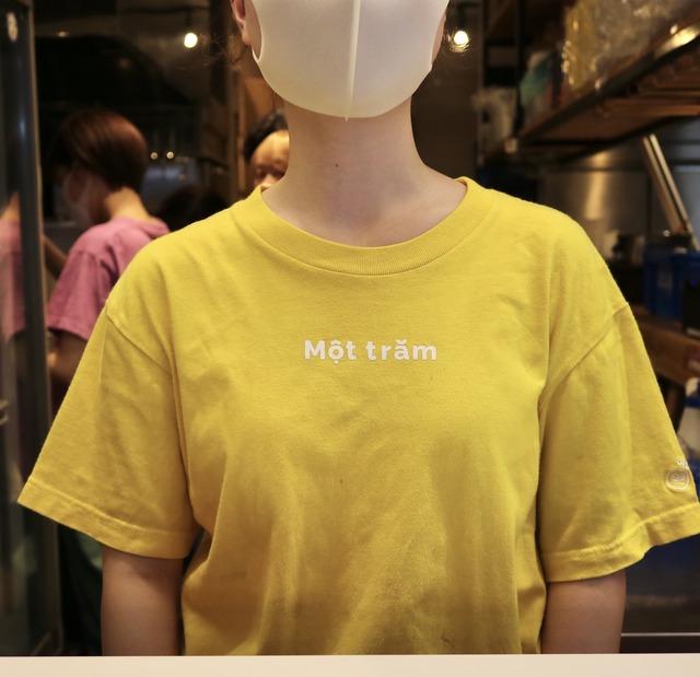 「モッチャム博多駅前店」Tシャツ