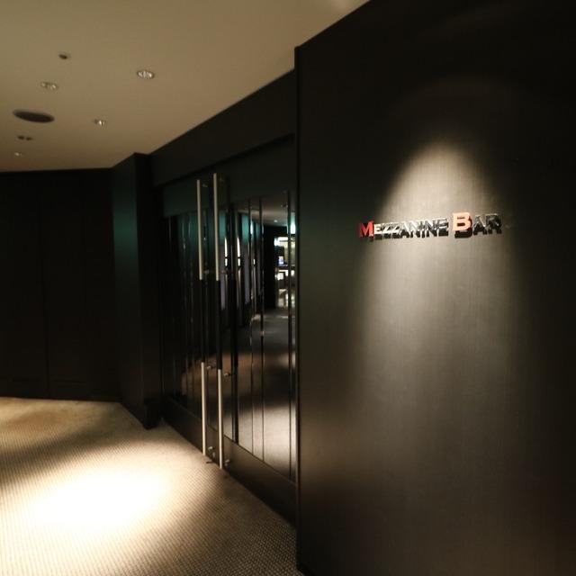 ANAクラウンプラザホテル福岡 M2F「メザニンバー」入口