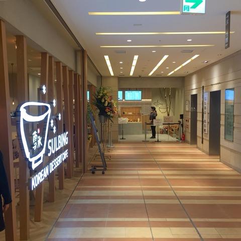 「ソルビン天神店」福岡・天神のVIOROにオープン