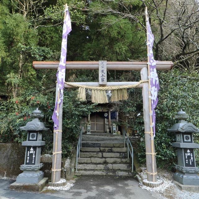 ORC福岡-宮崎便で行く女子旅。荒立神社。