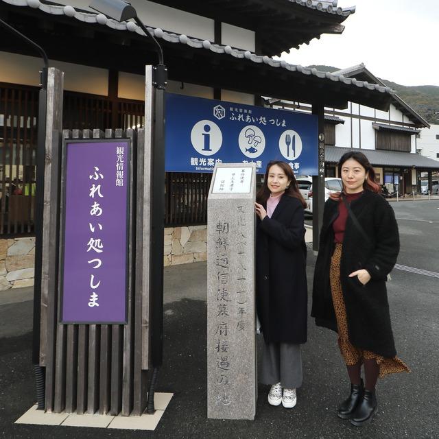ORC福岡-対馬便で行く女子旅。観光情報館 ふれあい処つしま。