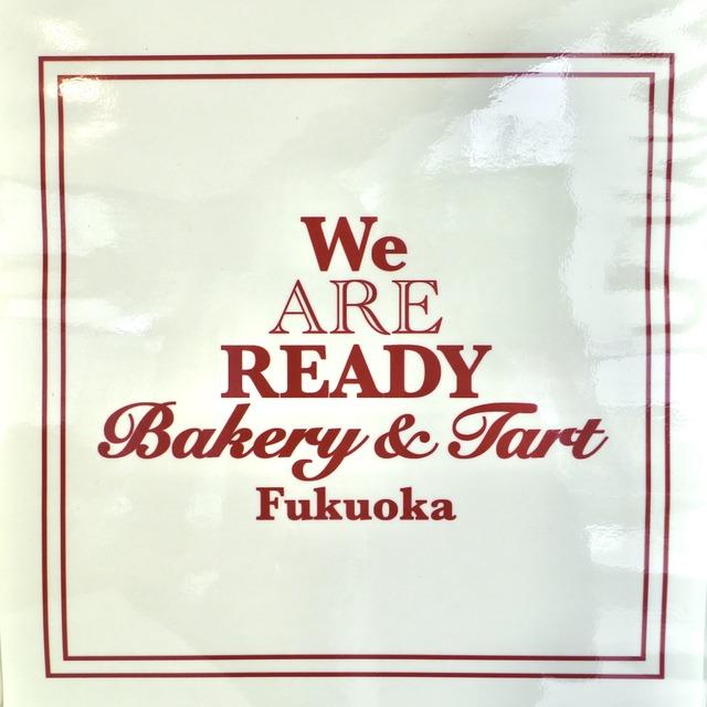 大名「We ARE READY(ウイ・アー・レディー)」のカヌレ試食レポート