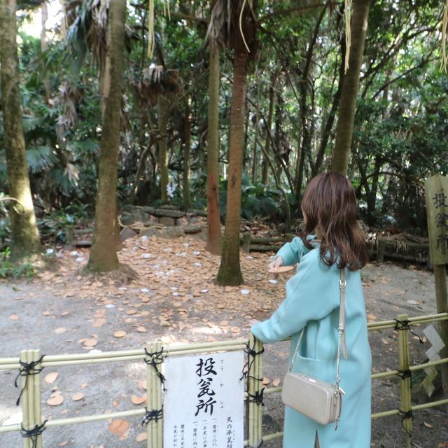 青島神社の天の平瓮投げ(あめのひらかなげ)