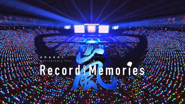 映画「ARASHI 5×20 FILM」嵐:フクオカーノ!