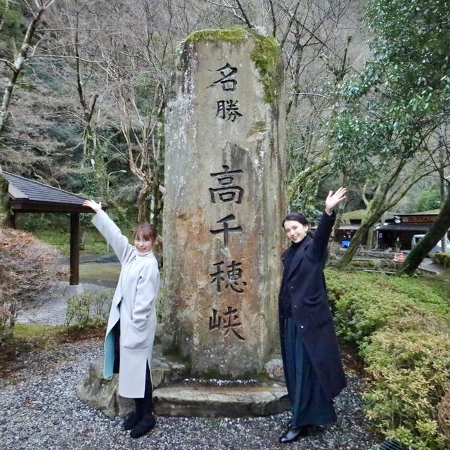 ORC福岡-宮崎便で行く女子旅。高千穂峡。