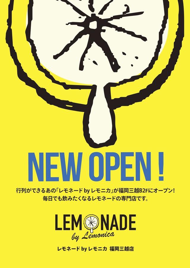 レモネード by レモニカ 福岡三越店