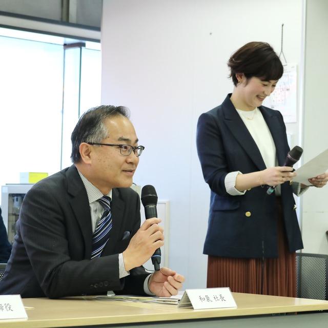 KBC社長と細谷めぐみアナウンサー