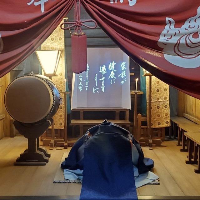 石穴稲荷神社「ことだまいり」