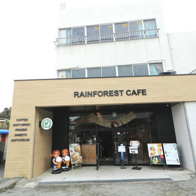 ORC福岡-宮崎便で行く女子旅。三ツ和荘 レインフォレストカフェ。