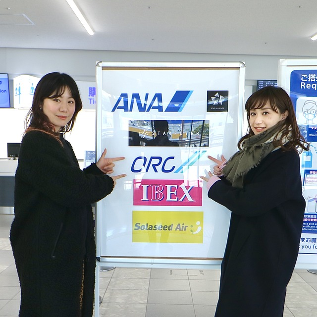 ORCオリエンタルエアブリッジの福岡-対馬・五島福江便で行く女子旅