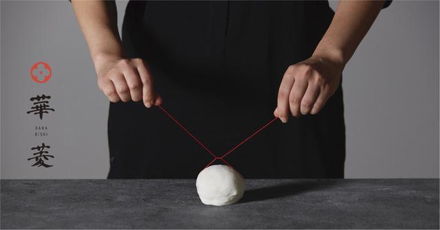 華菱「赤い糸で、ご縁を結ぶ糸結び」